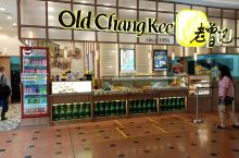 老曾记,到处都有分店,它的咖喱卜最有名。早餐时有粥,粥煮得很好,好吃。