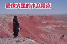 去内蒙古大红山,邂逅一场火星上的日落