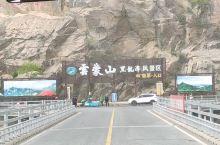北京清凉谷