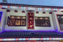 南京人吃南京菜
