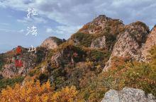 吉林|小众景点拉法山 爬山好去处