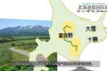 北海道花园之路(上)