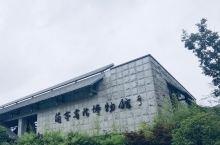 兰亭书法博物馆,是目前我国最大的书法专题博物馆,也是目前第一座以《兰亭集序》为主题,全面系统反映兰亭