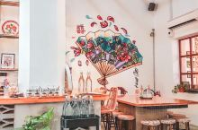 咖啡日记 马六甲创意复古啡馆囍叁隔壁