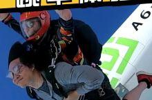 迪拜跳伞🪂一米一块钱,4000米哦