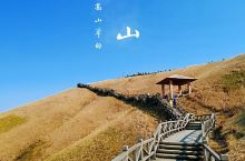 冬日武功山,一半白雪皑皑,一半阳光明媚
