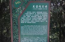 南湾湖,位于河南省信阳市西南5公里,以南湾湖为中心,以山林、岛屿为风景内涵。[1]南湾湖水域面积75