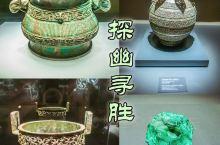 太原博物馆与山西青铜博物馆之探幽寻胜