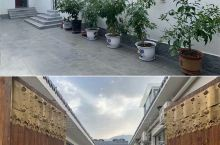 蓟县黄崖关杨民农家院,形似江南苏州园林