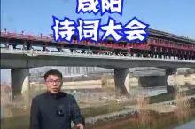 咸阳火车站劳动路512号