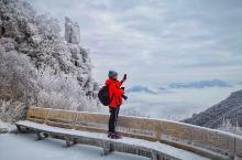 京津冀周边游,白石山的冬色最撩人