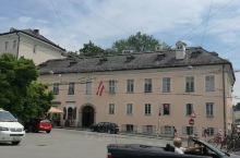 莫扎特的故乡—萨尔茨堡