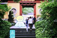 杭州永福寺|古典寺庙与现代美学