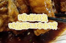 青岛探店 专注于鲁菜和山东饺子的老店