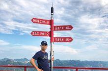 山城重庆联合国际写字楼67层云端看夜景