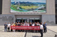 今天培训班来到汉中中药材大数据交易中心参观学习,当看到汉中有近300种天然中药材宝库时,真是庆幸自己