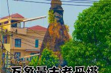 万象最古老的佛塔,盛传千年佛教盛典 黑塔是万象最老的古迹了,建于14世纪,据说原本外层渡了一层黄金,