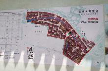 宁波慈城古县城