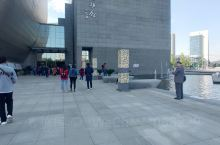 芜湖市博物馆