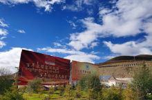 西藏,昌都,一辈子需要到一次的地方