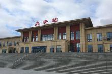 大安站,位于吉林省大安市境内,车站中心里程位于长白乌快速铁路自长春北站起,隶属于沈阳铁路局白城车务段
