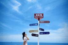 夏日海岛探险 探秘漳州避世小渔村一日游