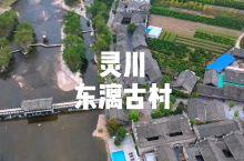 桂北民间传统工艺非物质文化地—东漓古村