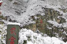 武当山琼台索道去金顶,省时省力,更能看看天下第一山雪后美景