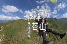 原来苍山那么大!坐滑翔伞看大理的风花雪月