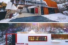淄博旅行必打卡| 中国国家地理首家营地.