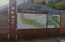 德化石牛山