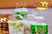 网红桂源铺新品上市|清爽解腻夏日必备饮品