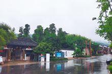 璟园博物馆