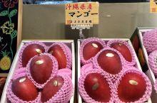 #冲绳芒果的价格