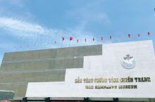 胡志明战争纪念博物馆