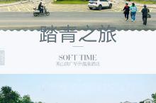 超级推荐五一小长假武汉周边游首选地