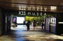 尖沙咀 K11 购物艺术馆被位列香港十大购物商场榜首位,逛K11,不只购物这麽简单,还是一种艺术享受