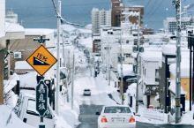 北海道小樽|没有情书也没有藤井树