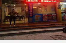 这个店位置在开发区车站天桥路,希亚酒店对面,他家的烤鱼和牛蛙真是太好吃了,去的时候刚好是特价,推荐