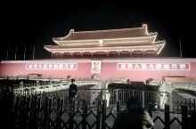 。北京晚景