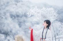 在重庆武隆仙女山拍雪景汉服写真