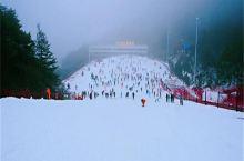 九宫山冬季滑雪季
