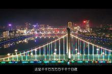 三明 将乐夜景