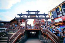 湖南首个世界级旅游商业地标诞生