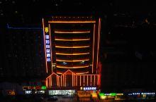 璟怡尚品酒店