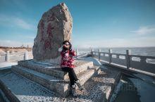 你见过冬季的呼伦湖是什么样子吗?