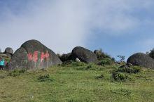 国家地质公园五皇山