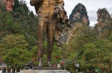 张家界国家森林公园(二)