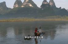 广西旅游景点打卡