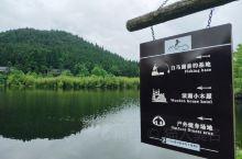 浙西川藏线上的第一个景点,美轮美奂。
